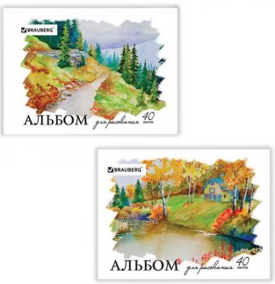 Альбом для рисования, А4, 40 л., обложка картон, BRAUBERG Родные просторы, 103729