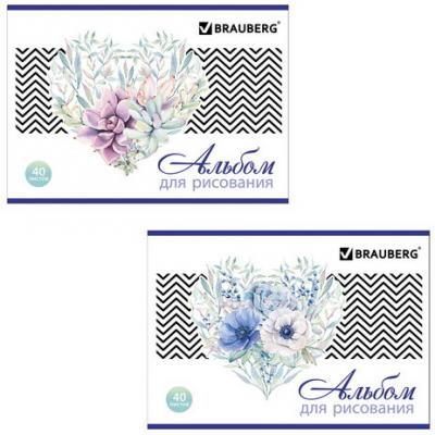 Альбом для рисования, А4, 40 л., блестки, BRAUBERG Удивительные цветы, 104878