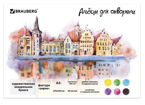 Фото - Альбом для акварели BRAUBERG ART CLASSIC A3 20 листов папка для акварели brauberg скорлупа a3 10 листов