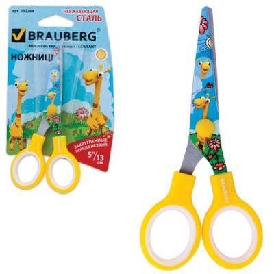 Ножницы детские BRAUBERG Жирафы 13 см