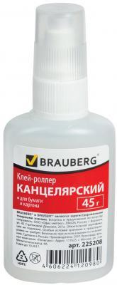 Роллер BRAUBERG 225208 45 гр. клей роллер канцелярский brauberg 45 гр