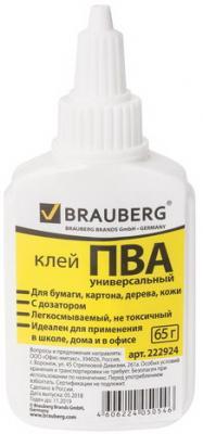 цена на Клей ПВА BRAUBERG (бумага, картон, дерево), 65 г, 222924