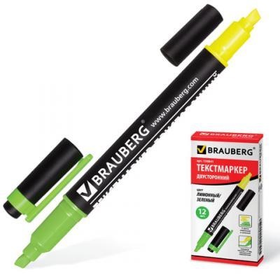 Текстмаркер BRAUBERG 1-4 мм желтый зеленый цена