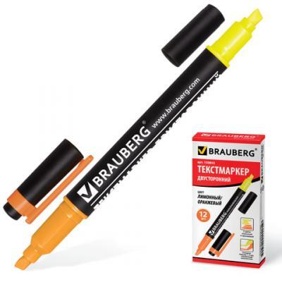 Текстмаркер BRAUBERG 1-4 мм желтый оранжевый