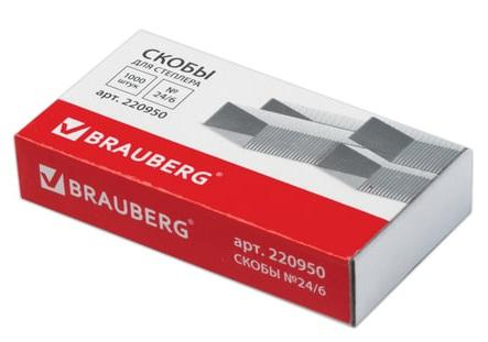 Скобы для степлера BRAUBERG № 24/6 1000 шт