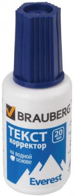 Корректирующая жидкость BRAUBERG 221270 20 мл