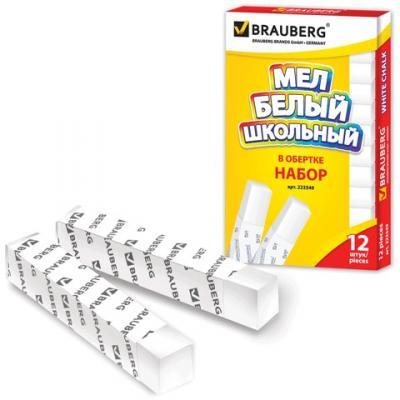 Мел белый BRAUBERG, набор 12 шт., квадратный с оберткой, 223549