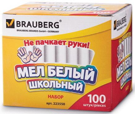 Мел белый BRAUBERG, антипыль, набор 100 шт., круглый, 223550