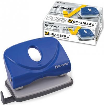 Дырокол BRAUBERG Einkommen, средний, на 20 листов, синий, 222540 дырокол brauberg einkommen 5 13 8 см на 20 листов черный