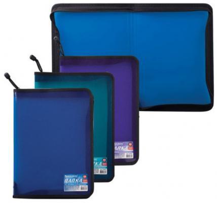 brauberg папка сумка на молнии а5 девочка футбол бабочка ассорти Папка на молнии пластиковая BRAUBERG Income, А4, 325х230 мм, тонированная, 3 цвета ассорти, 224055