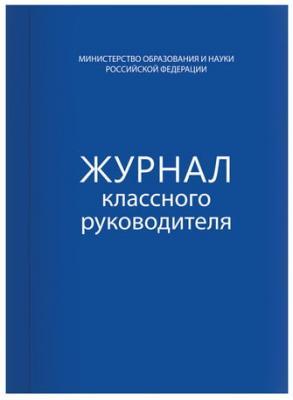 Книга BRAUBERG