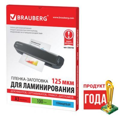 Пленки-заготовки для ламинирования BRAUBERG, комплект 100 шт., для формата А3, 125 мкм, 530799 пленка для ламинирования а3 125 мкм 100 шт 53075