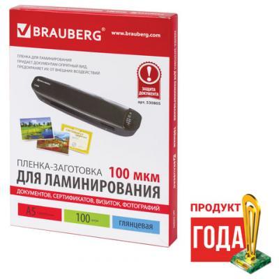 Фото - Пленки-заготовки для ламинирования BRAUBERG, комплект 100 шт., для формата А5, 100 мкм, 530805 niuboa handbag men 100