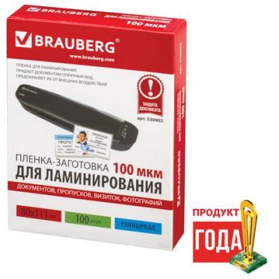 Фото - Пленки-заготовки для ламинирования BRAUBERG, комплект 100 шт., 80х111 мм, 100 мкм, 530902 niuboa handbag men 100