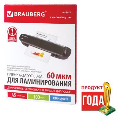 Фото - Пленки-заготовки для ламинирования BRAUBERG, комплект 100 шт., для формата А5, 150 мкм, 531783 тетрадь 24л а5 линейка комплект подписные издания poppy