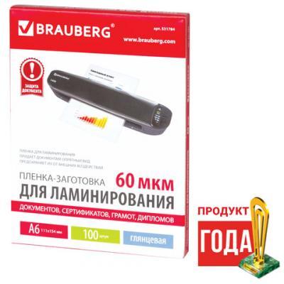 Фото - Пленки-заготовки для ламинирования BRAUBERG, комплект 100 шт., для формата А6, 60 мкм, 531784 блокнот mini moustaches а6