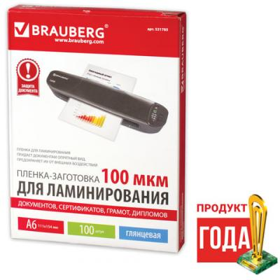 Фото - Пленки-заготовки для ламинированияя BRAUBERG, комплект 100 шт., для формата А6, 100 мкм, 531785 блокнот mini moustaches а6