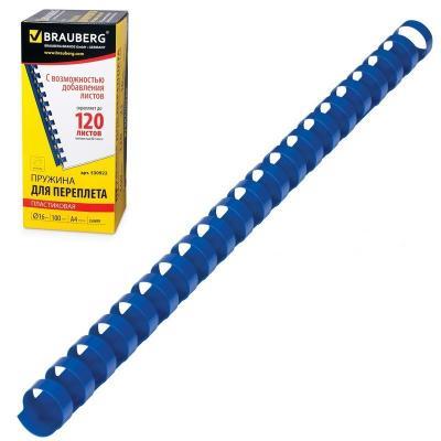 Фото - Пружины пластиковые для переплета BRAUBERG, комплект 100 шт., 16 мм, для сшивания 101-120 листов, синие, 530922 пружина brauberg для переплета 10 мм 530910 красный 100 шт