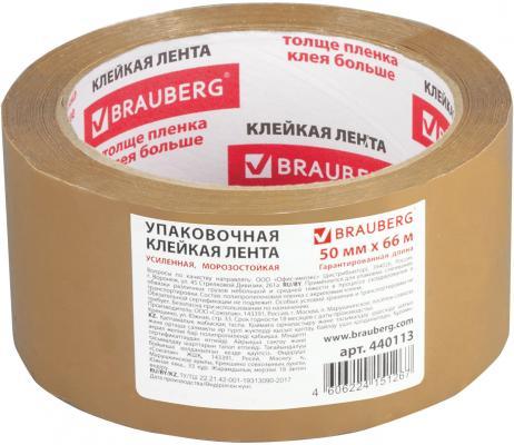 Клейкая лента BRAUBERG 440113 50мм x 66 м морозостойкая, коричневая упаковочная клейкая лента scotch с повышенной клейкостью 50мм x 50 м коричневая