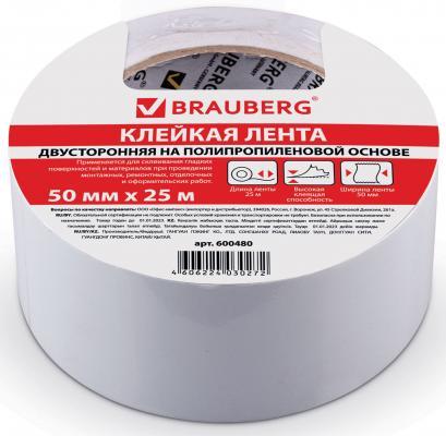 Клейкая лента BRAUBERG 600480 50мм x 25 м двухсторонняя, основа - полипропилен клейкая лента brauberg 600480 50мм x 25 м двухсторонняя основа полипропилен