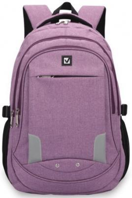 Рюкзак BRAUBERG для старших классов/студентов/молодежи, Стимул, 30 литров, 46х34х18 см, 225516