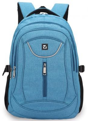 Фото - Рюкзак ручка для переноски BRAUBERG Скай 30 л голубой рюкзак ручка для переноски brauberg дельта 30 л серебристый