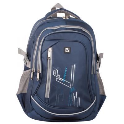 Фото - Рюкзак ручка для переноски BRAUBERG Старлайт 30 л синий рюкзак ручка для переноски brauberg дельта 30 л серебристый