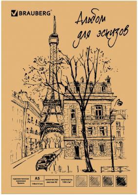 Альбом-скетчбук для экскизов BRAUBERG Art Classic 128956 A5 32 листа