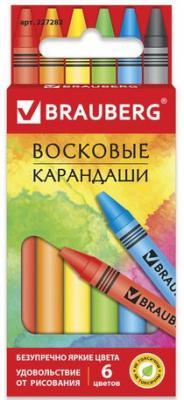 Восковые карандаши BRAUBERG АКАДЕМИЯ, НАБОР 6 цв., 227282