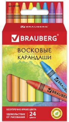 Восковые карандаши BRAUBERG АКАДЕМИЯ, НАБОР 24 цв.,227285