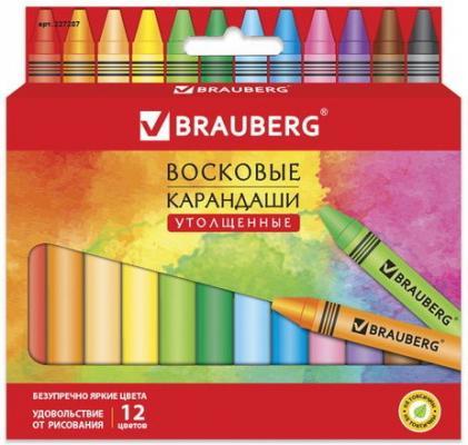 Восковые карандаши утолщенные BRAUBERG АКАДЕМИЯ, НАБОР 12 цв.,227287