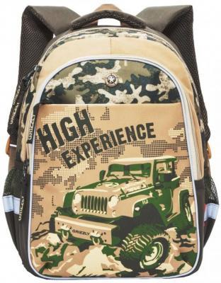 Рюкзак GRIZZLY RB-731-3 Школьный (тёмный хаки - болотный) grizzly рюкзак школьный grizzly