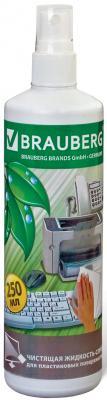 Спрей-очиститель BRAUBERG 510118 250 мл все цены