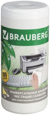 купить Чистящие салфетки BRAUBERG Power Clean 100 шт по цене 105 рублей