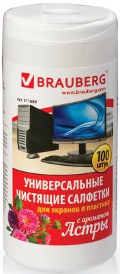 Чистящие салфетки BRAUBERG Астра 100 шт чистящие салфетки silwerhof notebook clean 100 шт 671203