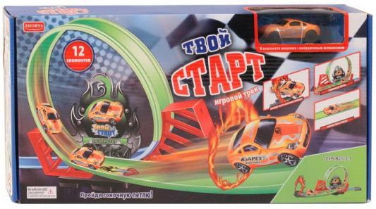 Автотрек с инерционной машинкой, 15 элементов, трасса с гоночной петлей, в/к 41,5*21,5*6 см автотрек s s toys 68801 с машинкой в коробке