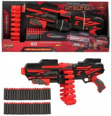 Купить Бластер c мягкими пулями, работает от батареек, в компл. 40 пуль., автоматическая подача пуль из ленты после каждого выстрела, в/к 61*8, 5*28 см, best toys, разноцветный, 61х8, 5х28 см, для мальчика, Игрушечное оружие