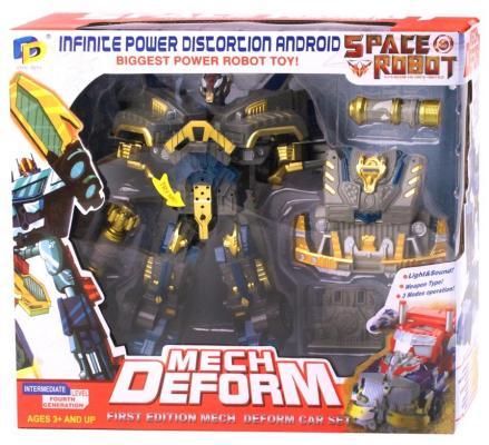 Робот-трансформер Best toys Робот-трансформер 33 см со звуком светящийся
