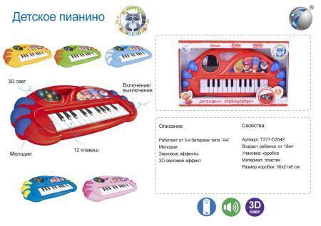 Пианино best toys Пианино