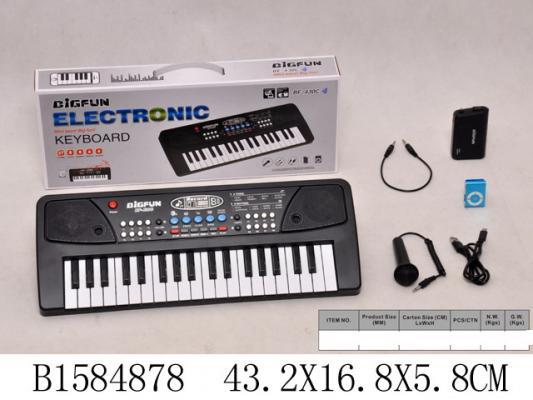 Купить Синтезатор best toys Синтезатор, черный, Детские музыкальные инструменты