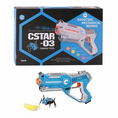 Набор оружия best toys Набор инфракрасного оружия,