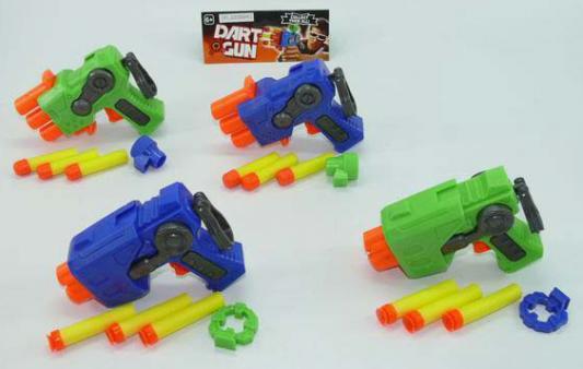 Купить Пистолет best toys 1037283 цвет в ассортименте, для мальчика, Игрушечное оружие