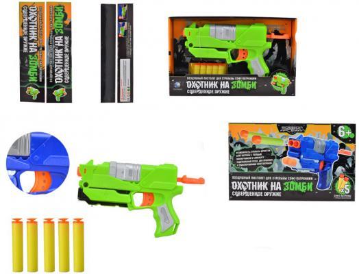 Купить Пистолет best toys Охотник за зомби цвет в ассортименте, для мальчика, Игрушечное оружие