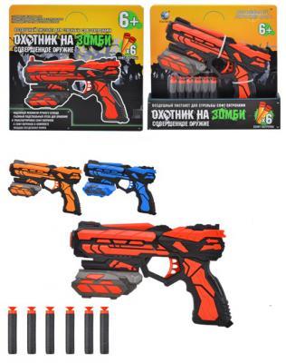 Купить Пистолет best toys Охотник на зомби цвет в ассортименте, для мальчика, Игрушечное оружие