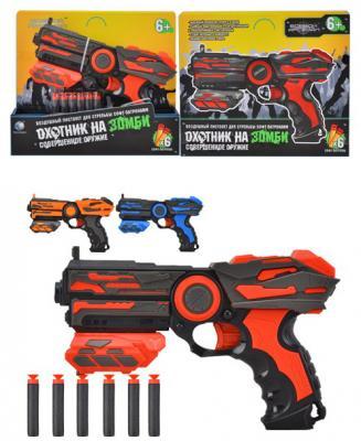 Пистолет best toys Охотник на зомби цвет в ассортименте