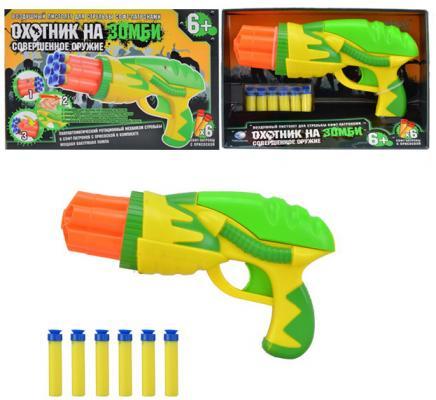 Пистолет best toys Охотник на зомби