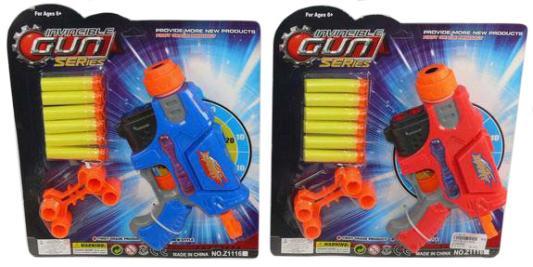 Купить Пистолет best toys 962156 цвет в ассортименте, для мальчика, Игрушечное оружие