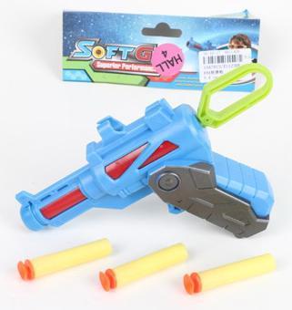 Пистолет best toys 1547913 best p780 ix 70