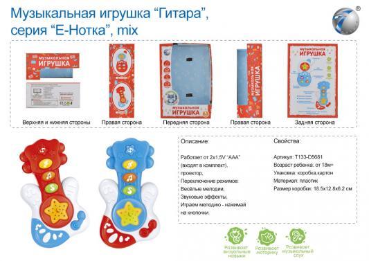 Гитара best toys Е-Нотка гитара best toys гитара