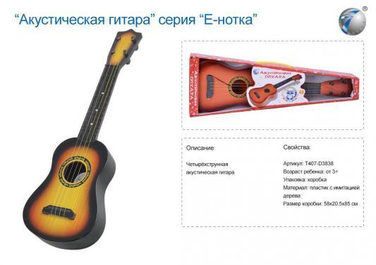 Купить Гитара best toys Гитара, черный/коричневый, Детские музыкальные инструменты